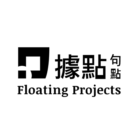 FloatingProjects_DM02