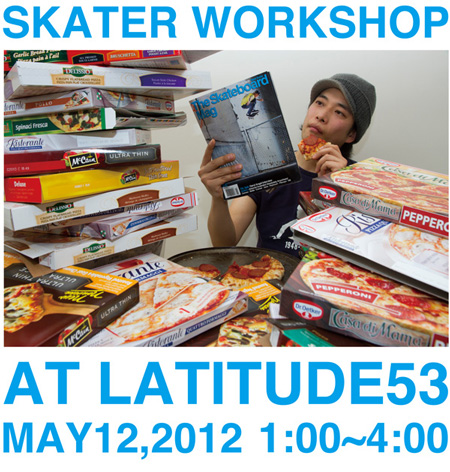 skaterworkshop_DM